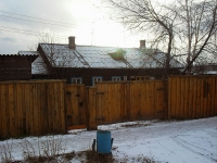 Вихоревка, Дзержинского ул, дом 98