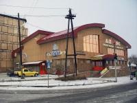 улица Дзержинского, дом 127Б. торговый центр Альянс