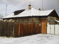 Вихоревка, Дзержинского ул, дом 152