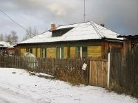 Вихоревка, Дзержинского ул, дом 154