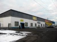 Vikhorevka,  , house 1А. store