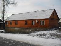 Vikhorevka,  , house 1Б. Private house