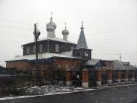 Вихоревка, храм Святителя Николая Чудотворца, улица Доковская, дом 2А