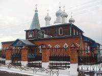 Vikhorevka,  , house 2А. temple