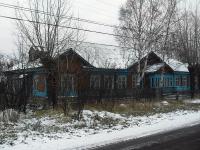 Vikhorevka,  , house 6. library