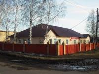 Vikhorevka,  , house 8. sports club