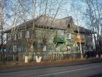 Vikhorevka,  , house 10. Apartment house