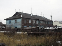 Vikhorevka,  , house 16. Apartment house