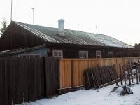 Вихоревка, улица Кедровая, дом 1. индивидуальный дом