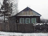 Вихоревка, Кирова ул, дом 29