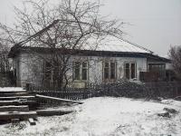 Вихоревка, Кирова ул, дом 34