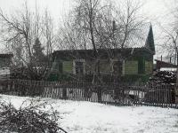 Вихоревка, Кирова ул, дом 35