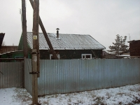 Вихоревка, Кирова ул, дом 43