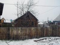 Вихоревка, Кирова ул, дом 50