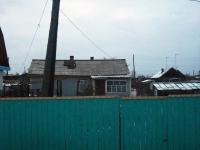 Вихоревка, Кирова ул, дом 56