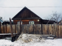 Вихоревка, Кирова ул, дом 60