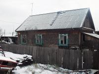 Вихоревка, Кирова ул, дом 71