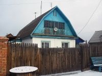 Вихоревка, Кирова ул, дом 74