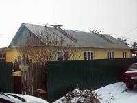 Вихоревка, Кирова ул, дом 75