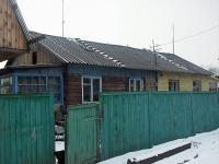 Вихоревка, Кирова ул, дом 77