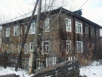 Вихоревка, улица Комсомольская, дом 4. многоквартирный дом