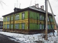 Вихоревка, улица Комсомольская, дом 5. многоквартирный дом