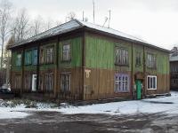 Вихоревка, улица Комсомольская, дом 10. многоквартирный дом