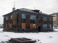 Вихоревка, улица Комсомольская, дом 14. многоквартирный дом