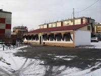 Вихоревка, улица Кошевого, дом 5. магазин
