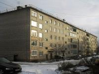 Вихоревка, улица Кошевого, дом 7. многоквартирный дом