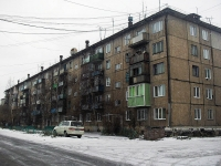 Вихоревка, улица Кошевого, дом 21. многоквартирный дом