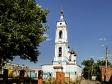 Religious building of Kaluga