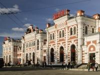 площадь Вокзальная, дом 3. вокзал