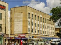 Калуга, улица Герцена, дом 34. многофункциональное здание