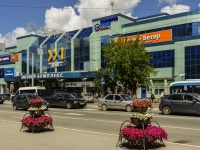 Kaluga, st Kirov, house 1. shopping center