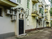 Kaluga, Kirov st, house 11. Apartment house with a store on the ground-floor