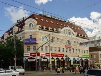 Kaluga, shopping center М-Гранд, Kirov st, house 15