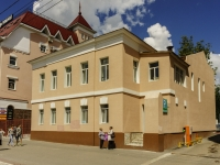 улица Кирова, дом 17. офисное здание