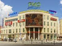 улица Кирова, дом 19. торгово-развлекательный комплекс Рио