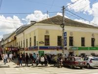 Kaluga, st Kirov, house 22. shopping center