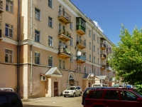 Kaluga, Kirov st, house 25. Apartment house with a store on the ground-floor