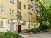Kaluga, Kirov st, house 25А. Apartment house with a store on the ground-floor
