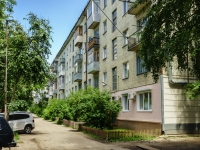 Kaluga, Kirov st, house 25Е. Apartment house with a store on the ground-floor