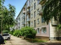 Kaluga, Kirov st, 房屋 25Е. 带商铺楼房
