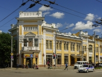 Калуга, Кирова ул, дом 33
