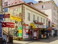 Kaluga, shopping center Фаворит, Kirov st, house 36