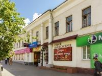 Калуга, Кирова ул, дом 38
