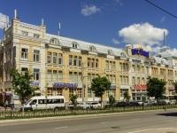 Калуга, Кирова ул, дом 39
