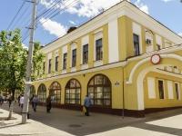 Калуга, Кирова ул, дом 40