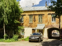 Kaluga, Kirov st, house 42. multi-purpose building